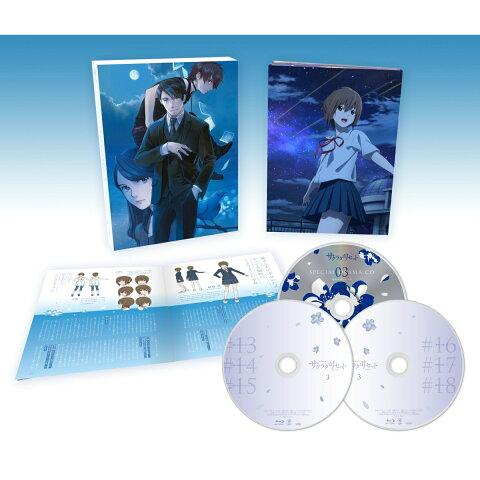 サクラダリセット Blu-ray BOX3【Blu-ray】 [ 石川界人 ]