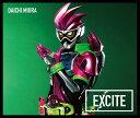 仮面ライダーエグゼイド テレビ主題歌EXCITE (数量限定生産盤 CD+バトルソング入りガシャット付) [ 三浦大知 ]
