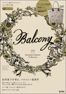 Balcony 2012 Spring �� Summer Collection