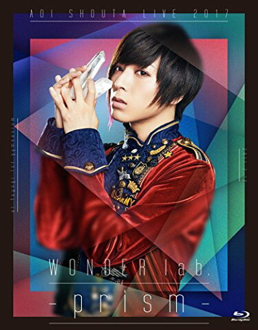 蒼井翔太 LIVE 2017 WONDER lab.〜prism〜【Blu-ray】 [ 蒼井翔太 ]