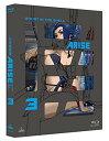 攻殻機動隊ARISE 3【Blu-ray】 [ 坂本真綾 ]
