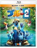 ブルー2 トロピカル・アドベンチャー ブルーレイ&DVD<2枚組>【Blu-ray】