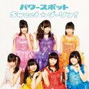 CD, DVD, 樂器 - Sweet☆ダーリン!(Bタイプ) [ パワースポット ]
