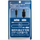 PS4 用 USB2.0コントローラー充電ケーブル4m ブラック