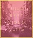 JUJU BEST VIDEO CLIPS【Blu-ray】...