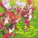 TVアニメ『ウマ娘 プリティーダービー』ED主題歌 ANIMATION DERBY 02 グロウアッ...