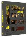 攻殻機動隊ARISE 4【Blu-ray】 [ 坂本真綾 ]