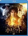 ホビット 思いがけない冒険 ブルーレイ&DVDセット (3枚組)【Blu-ray】
