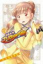 魔法少女プリティ☆ベル(24) (ブレイドコミックス) [ KAKERU ]