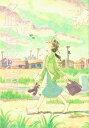夕凪の街 桜の国 [ こうの史代 ]