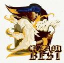 BEST [ CHEHON ]