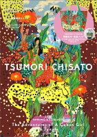 TSUMORI CHISATO 2017 SPRING & SUMMER