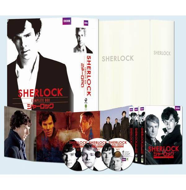 SHERLOCK/シャーロック コンプリート DVD BOX [ ベネディクト・カンバーバ…...:book:17150789