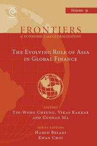 TheEvolvingRoleofAsiainGlobalFinance
