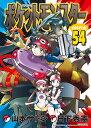 ポケットモンスタースペシャル(54) (コロコロコミックス) 日下 秀憲