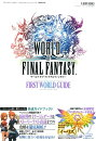 WORLD��OF��FINALFANTASY��FIRST��WO