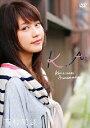 K.A kimamani Arinomamani [ 有村架純 ] - 楽天ブックス