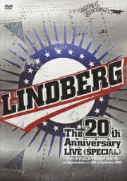 <strong>LINDBERG</strong> 20th Annive