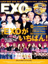K-POP BEST IDOL(Vol.7) EXO Love (G-MOOK)