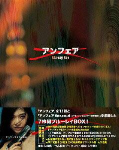 アンフェア Blu-ray BOX 『アンフェア』&『アンフェア the special …...:book:15631689