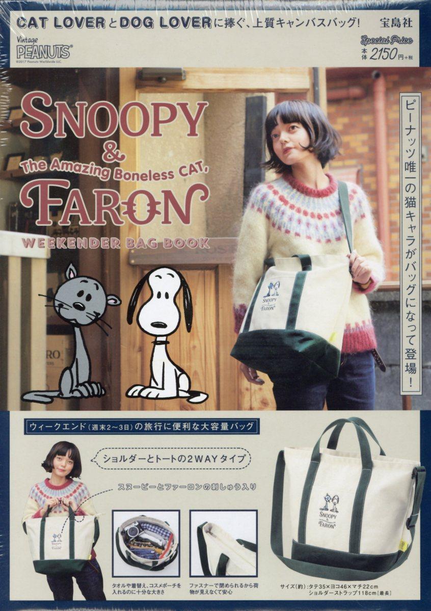 SNOOPY & FARON WEEKENDER...の商品画像