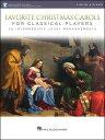 【輸入楽譜】クラシック奏者のためのクリスマス・キャロル・フェイバリッツ - バイオリン編: オーディオ・オンライン・アクセスコード付