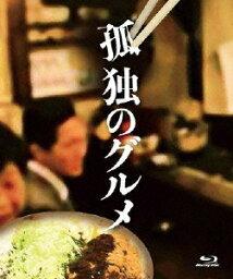 孤独のグルメ Blu-ray BOX 【Blu-ray】 [ <strong>松重豊</strong> ]
