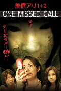rakuten: 洋書 - One Missed Call 1 + 2 1 MISSED CALL 1 + 2 at rakuten: 9781593077471