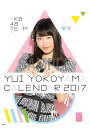 (卓上)AKB48 横山由依 カレンダー 2017【楽天ブックス限定特典付】 [ 横山由依 ]