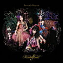 Seventh Heaven [ Kalafina ]