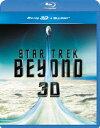 スター・トレック BEYOND 3Dブルーレイ+ブルーレイセット【Blu-ray】 [ クリス・パイ