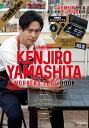 三代目 J Soul Brothers KENJIRO YA...