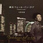 Yokohamafallinlove2012[��������]