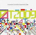 Perfume Second Tour 2009『直角二等辺三角形TOUR』 / Perfume 【通常盤】 Perfume