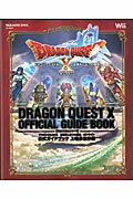 ドラゴンクエスト10目覚めし五つの種族オンライン公式ガイドブック(上巻(世界編))