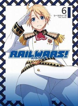 RAIL WARS��6 ��Blu-ray��