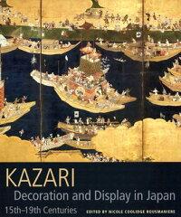 Kazari��_Decoration_and_Display