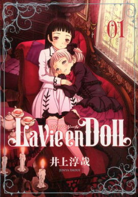Lavie��en��Doll��01��