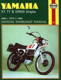 Yamaha_XT��_Tt��_and_Sr_500_Sing