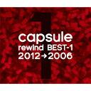 rewind BEST-1(2012→2006) [ capsule ]