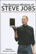 BUSINESS WISDOM OF STEVE JOBS,THE(P) at rakuten: 9781616087494
