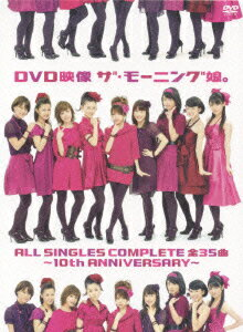 DVD���� �����⡼�˥�̼�� ALL SINGLES COMPLETE ��35�� ���10th ANNIVERSARY����ڸ����ǡ�