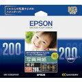写真用紙 光沢 (KG/200枚) KKG200PSKR