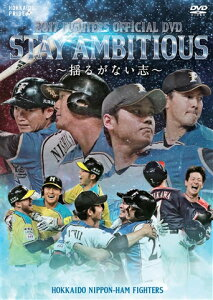 2017 OFFICIAL DVD HOKKAIDO NIPPON-HAM FIGHTERS STAY AMBITIOUS〜揺るがない志〜 [ 北海道日本ハムファイターズ ]