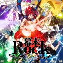 ����Rock �˺�(����ƥ���åȥ�����) �ߥ˥���Х�