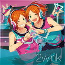あんさんぶるスターズ! ユニットソングCD Vol.6 2wink [ 2wink ]