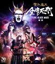 全席死刑 LIVE BLACK MASS 東京【Blu-ray】 [ 聖飢魔2 ]