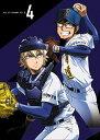 ダイヤのA actII DVD Vol.4 [ 逢坂良太 ]