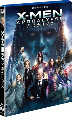 X-MEN:アポカリプス 2枚組ブルーレイ&DVD(初回生産限定)【Blu-ray】