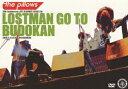 LOSTMAN GO TO BUDOKAN 2009.9,16 at NIPPON BUDOKAN